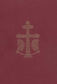 Reallexikon zur byzantinischen Kunst (RbK)